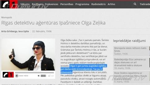 Rigas Detektivu Agentura (Latvija) +37126065555