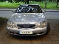Gada auto numurzīmes – AA-777 un CCCP, dārgākā - XXXIXXX